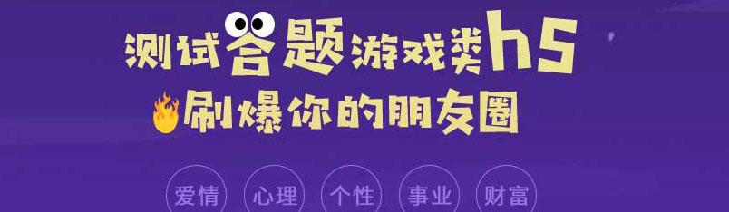banner3.文章.jpg