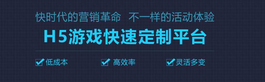banner2.文章.jpg